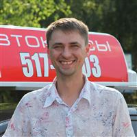 Инструктор по вождению Константин Сергеевич