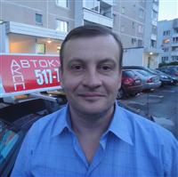 автоинструктор, Алексей