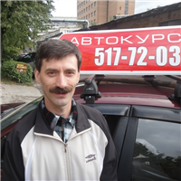 автоинструктор, Спирин Александр Владимирович